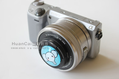 Sony/索尼 NEX-5R微单单反相机 带WIFI自拍神器 套机16-50