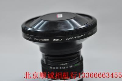 奥林巴斯 M.Zuiko Digital ED 8mm Fisheye Pro鱼眼镜头