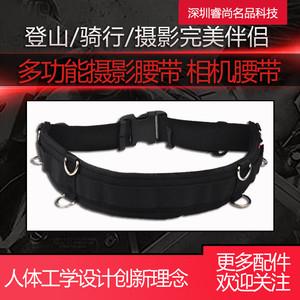 多功能腰带悬挂镜头筒包 单反相机腰包 相机腰带
