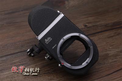 Leica 徕卡 Leitz Wetzlar VISOFLEX Ⅱ 二代单反套件