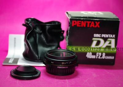 灭门!日本带回 宾得 pentax da40 2.8 40mm 饼干 自动对焦镜头