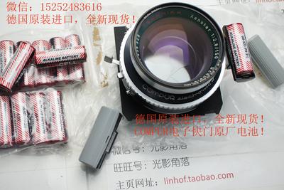 COMPUR ELECTRONIC 康柏 快门 原厂电池 PX-21 UG-523 4.5V