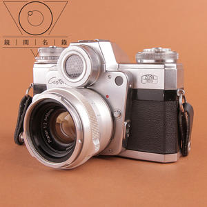 镜间名录| Contarex 牛眼 带双头 50/2 135/4 胶片相机 O-03