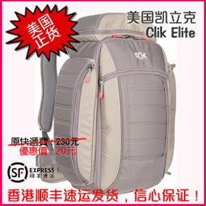 复活节大优惠凯立克 Clik Elite CE714 Pro Elite 专业精英摄影背包