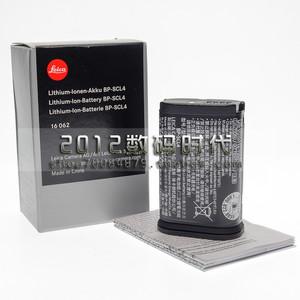 徕卡 SL原装电池 相机电池 BP-SCL4电池 莱卡锂电池