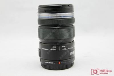 奥林巴斯 M.ZUIKO DIGITAL ED12-50mm f/3.5-6.3 EZ微单相机镜头