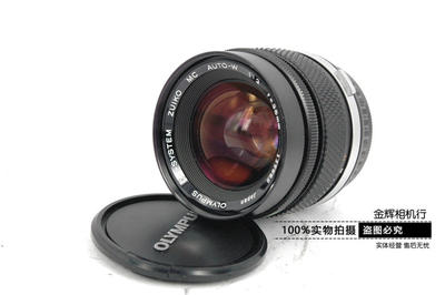 OLYMPUS奥林巴斯 ZUIKO MC AUTO-W 35 F2 相机广角镜头 OM口