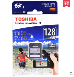 东芝SD-U3 128G 单反专用存储卡 高速卡 代理