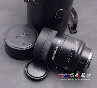 L MINOLTA 美能达 AF 500/8 500mm f8 自动折返镜头 可转接NEX