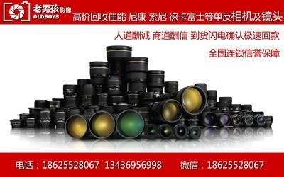 JVC GZ-EX575