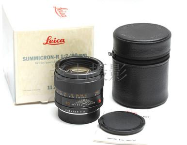 Leica/徕卡 Summicron R 90/2 E55 一节式遮光罩 完美带包装 L00521