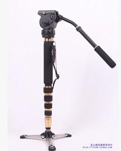 捷洋0506C碳纤独脚架土豪金液压摄像单脚架微电影三脚架单反脚架