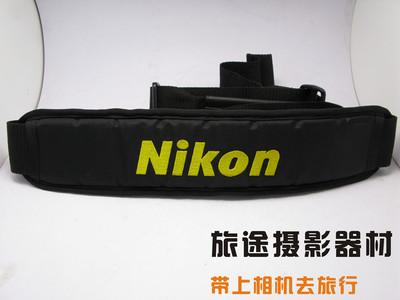 【昆明旅途】二手 95新 尼康相机包肩带 镜头袋肩带 200 2