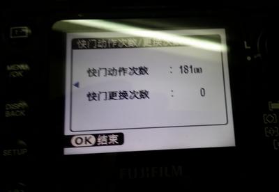 富士 S5 Pro 快门1.8万 1780元包顺丰邮