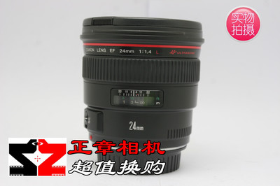 95新 佳能 EF 24mm f/1.4 L USM 24/1.4 24红圈单反镜头