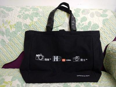 索尼黑色帆布手提包