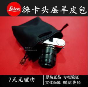 羊皮袋 徕卡大M M240P M-P ME V-LUX T X113 XV Q皮套 相机包