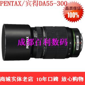 HD,DA50-300