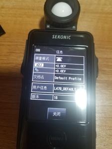 l478 中文 测光表
