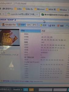 尼康 D7000 18-105VR 50 1.8D 捷宝TR980 伟峰WF594三脚架