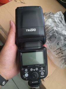 捷宝 TR980N