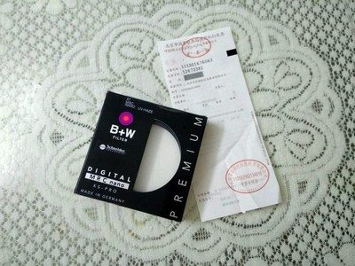 B+W 67mm UV镜XS-PRO 超薄多层纳米镀膜 京东带发票 全新未使用
