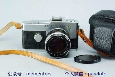 ~【真水无香】奥林巴斯OLYMPUS PEN-F 半格相机 带42/1.2镜头