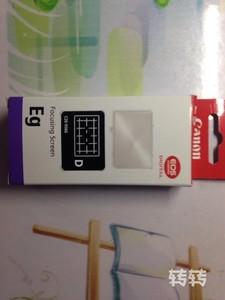 佳能5D2 原装EG-A标准精度磨砂对焦屏