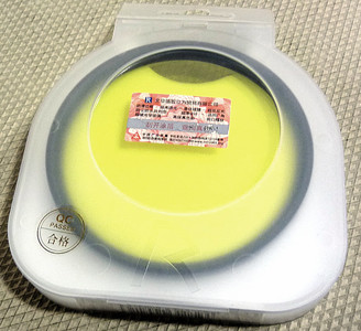 RODENSTOCK罗敦斯德86mm黄镜 原装正品带包装新同品