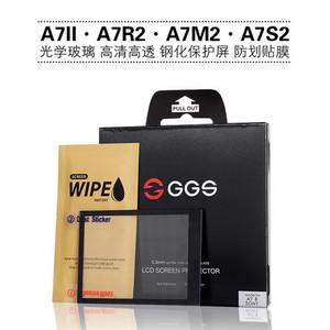 GGS金钢四代ILCE索尼A7II A7R2 A7M2 A7SII金刚屏相机贴膜保护屏