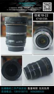 出佳能 EF-S 10-22mm f/3.5-4.5 USM