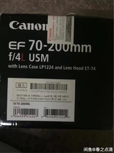 佳能 EF 70-200mm f/4.0L IS USM(小白IS)