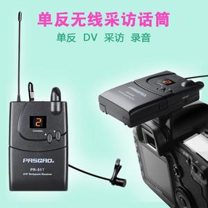 5D2,D810A,5D3,40D,D800,20D等相机的无线录音采访话筒
