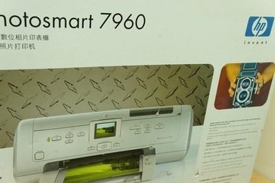 hp 7960 照片打印机