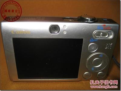 佳能canon  ixy digital 25is袖珍型千万像素数码照相机