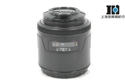 Mamiya玛米亚 AF 55/2.8 中画幅相机自动对焦,AF645 飞思645可用