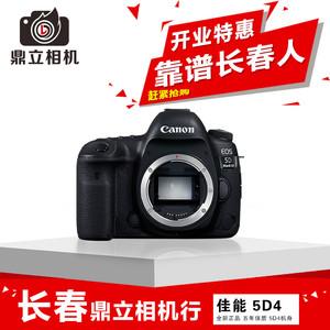 今日特价全新国行单机 佳能5D4单反相机EOS 5D Mark IV全画幅机身