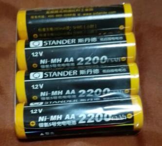 耐低温5号充电电池