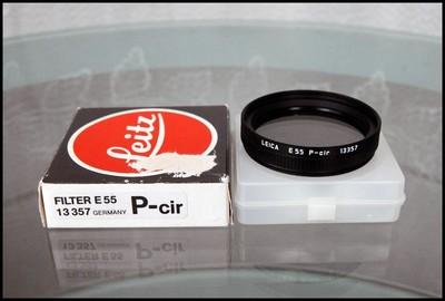 Leica E55 P-cir 13357,E55镜头用CPL偏振镜,风光摄影必备