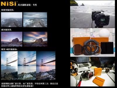 耐司滤镜全系列产品7.5折火爆优惠起售!全新质保厂家发货!!