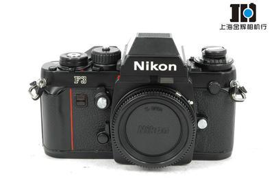 Nikon/尼康 F3 f3 胶片单反相机机身,实体现货 多台