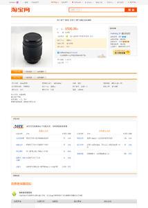 康泰时contax MP 100 2.8 AEG 德产 微距之王