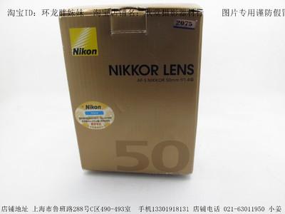 尼康 AF-S 50mm f/1.4 G 包装齐全  -----J2075