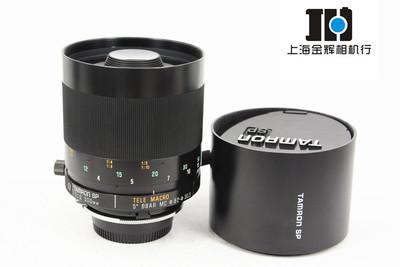 Tamron腾龙 SP 500/8 折返反射镜头尼康卡口 可转接使用.实体现货