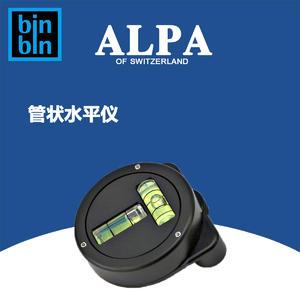 ALPA 阿尔帕 T型 水平仪  全新正品行货