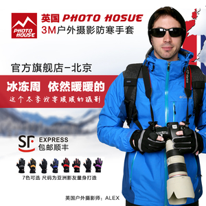 英国PHOTO HOUSE小企鹅男女冬季摄影防寒手套 3M超强防寒材质