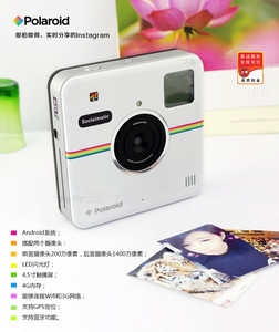 全新宝丽来Polaroid SocialMatic Instagram(BE09090001)