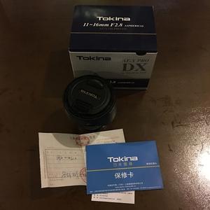 图丽 AT-X 11-16 Pro DX, 一代, 尼康卡口