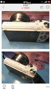 索尼 NEX-5T