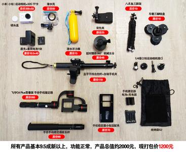小米 小蚁运动相机 +飞宇G4 PLUS 手机手持稳定